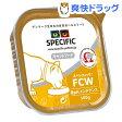 スペシフィック 食事療法食 猫用 FCW 低pHメンテナンス(100g)【スペシフィック】[特別療法食]