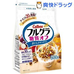 フルグラ 糖質オフ(600g)【carbo_2】【フルグラ】