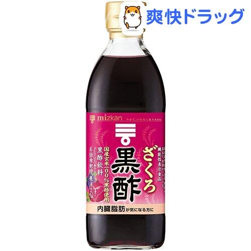 ミツカンざくろ黒酢(500ml)