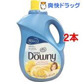 ダウニー サンブロッサム(3.06L*2本セット)【ダウニー(Downy)】[ダウニー 柔軟剤 液体柔軟剤 激安]【送料無料】