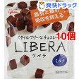 【機能性表示食品】リベラ ミルク(50g*10コセット)