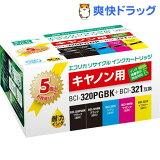 エコリカ キヤノン BCI-321+320/5MP 4色パック+320PGBK互換(1セット)
