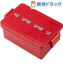 保冷剤一体型お弁当箱 ジェルクール*リサラーソン L マイキー レッド*レッド GC-138☆送料無料