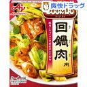 クックドゥ 回鍋肉用(90g)【クックドゥ(Cook Do)】