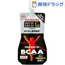 【訳あり】パワープロダクション ワンセコンド BCAA グレープフルーツ(72g)【パワープロダクション】[ダイエット食品]