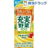 充実野菜 完熟バナナ&ヨーグルトミックス 紙(200mL*24本入)