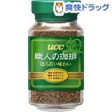 UCC 職人の珈琲 ほろ苦い味わい 瓶(90g)