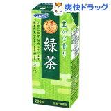 緑茶(200mL*30本入)