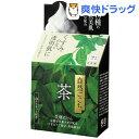 自然ごこち 茶洗顔石けん(80g)【自然ごこち】