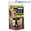 MBG HX 脱毛用ブライズワックス(120g)【MBG(メ