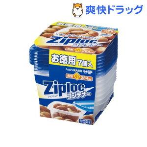 ジップロック コンテナー 角型 小7コ お買い得パック / Ziploc(ジップロック) / キッチン用品●...
