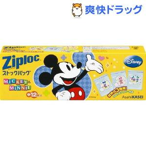 ジップロック ストックバッグ ミッキー&ミニー / Ziploc(ジップロック) / 【Disneyzone】★税...