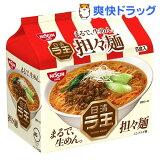 日清ラ王 担々麺(5食入)