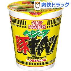 【数量限定】カップヌードル ベジータ 豚キャベツとんこつ(1コ入)【カップヌードル】