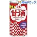 森永 甘酒(190g*30本入)【森永 甘酒】[甘酒 あまざ...