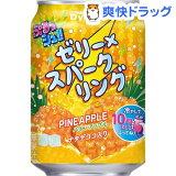 ぷるっシュ!!ゼリー×スパークリング パインアップル(280g*24本)