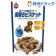 マルカン 歯磨きビスケット 骨型ミルク風味 DF-220(200g)【170414_soukai】【フレンドランド】[犬 クッキー デンタル]