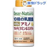ディアナチュラベスト 49種アミノマルチビタミン&ミネラル(200粒)