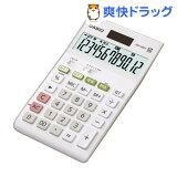 カシオ スタンダード電卓 JW-200T(1コ入)