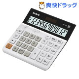 カシオ スタンダード電卓 DW-120L(1コ入)