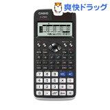 カシオ スタンダード関数電卓 FX-JP900(1コ入)