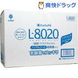 クチュッペ L-8020 マウスウォッシュ ソフトミント ポーションタイプ(12mL*100コ入)
