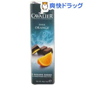 チョコレート オレンジ