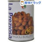 ラ・プレッツィオーサ うずら豆(400g)【ラ・プレッツィオーサ】