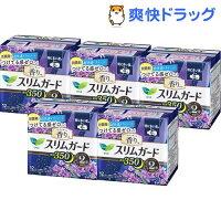 ロリエスリムガードラベンダーの香りつき特に多い夜用350