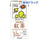 キッコーマン 豆乳飲料 紅茶(1L*6本入)【キッコーマン】
