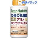 ディアナチュラ 49種アミノマルチビタミン&ミネラル(200粒)【Dear-Natura(ディアナチ...