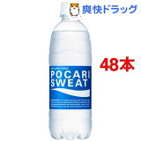 ポカリスエット(500mL*48本)