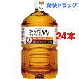 からだすこやか茶W(1.05L*24本セット)k_cpn_105_ 24【送料無料】