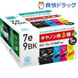 エコリカ キヤノン BCI-7E+9/5MP 4色パック+9BK互換(1セット)