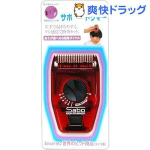 サボヘアトリマー SB-41★税込1980円以上で送料無料★サボヘアトリマー SB-41(1コ入)