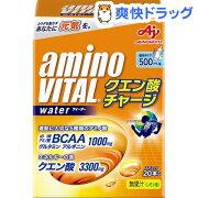 アミノバイタル チャージ ウォーター スポーツドリンク アミノ酸