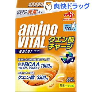 アミノバイタル クエン酸チャージウォーター / アミノバイタル(AMINO VITAL) / スポーツドリンク アミノ酸]