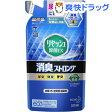 リセッシュ 除菌EX 消臭ストロング つめかえ用(320mL)【kao1610T】【消臭ストロング】[花王]