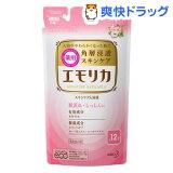 エモリカ フローラルの香り つめかえ用(360mL)