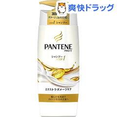 シャンプーの洗浄成分別(高級アルコール、石鹸、 …