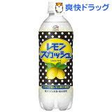 不二家 レモンスカッシュ(500ml*24本)