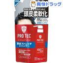 PRO TEC 頭皮ストレッチシャンプー