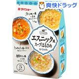 エスニック風スープはるさめ(5食入)