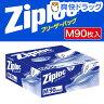 ジップロック フリーザーバッグ M(90枚)【Ziploc(ジップロック)】