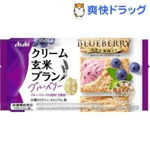 バランスアップ クリーム玄米ブラン ブルーベリー / バランスアップ(BALANCEUP) / お菓子 クラ...