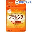 マルマン プラセンタ15000(90粒)【マルマン】