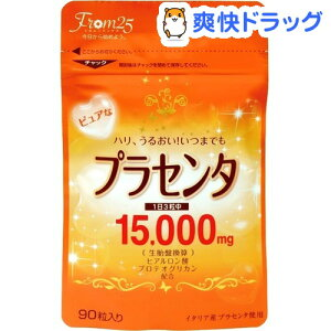 マルマン プラセンタ15000(90粒)【HLS_DU】 /