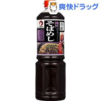 オタフク神戸そばめしソース