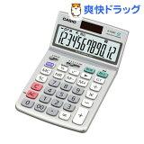 カシオ スタンダード電卓 JF-120GT(1コ入)