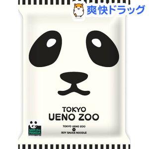 東京上野動物園 醤油ラーメン(101g)